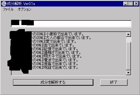 f0037935_17314277.jpg