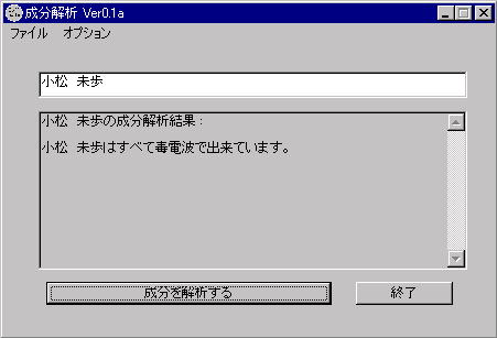 f0037935_1735526.jpg