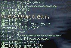 b0010543_531690.jpg