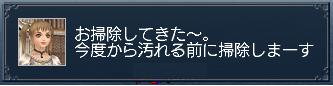b0052647_17341270.jpg