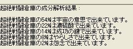 f0032647_001540.jpg
