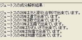f0032647_23541685.jpg