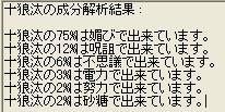 f0032647_2359463.jpg