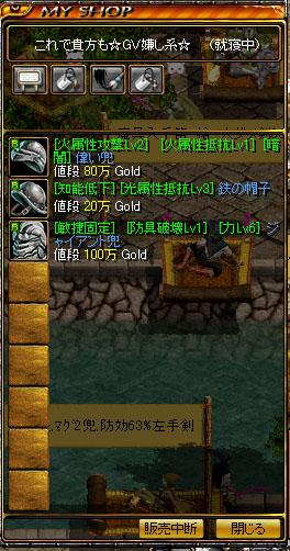 b0073151_605936.jpg