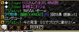 b0073151_6341100.jpg