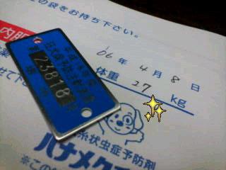 b0029952_21575998.jpg