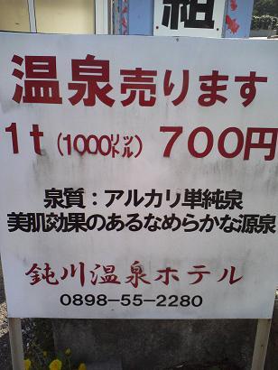 b0033954_23105174.jpg