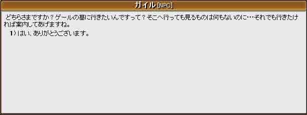 f0016964_1531021.jpg