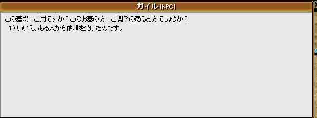 f0016964_1532696.jpg