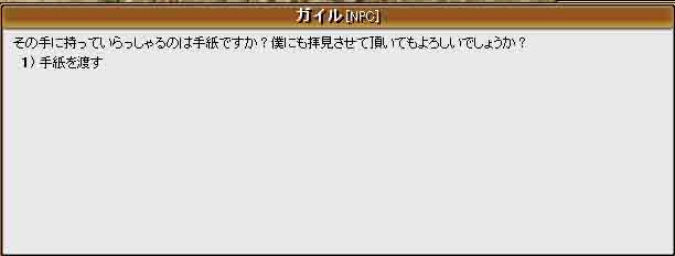 f0016964_1533442.jpg