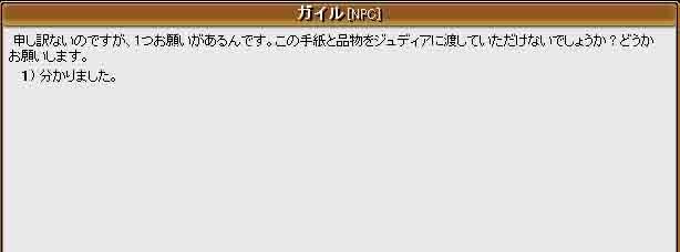 f0016964_155060.jpg