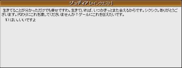 f0016964_1552596.jpg