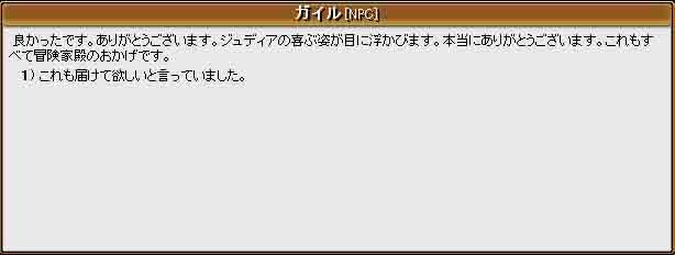 f0016964_1554916.jpg