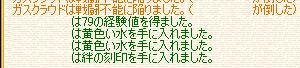 f0070573_1472020.jpg