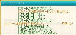 f0070573_1494885.jpg
