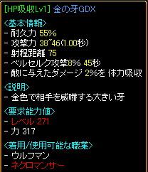 f0009199_10191774.jpg