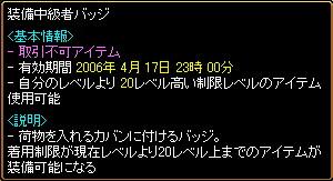 f0009199_103744.jpg