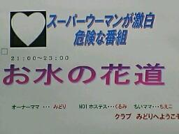f0060304_045734.jpg