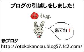 b0058108_21394161.jpg