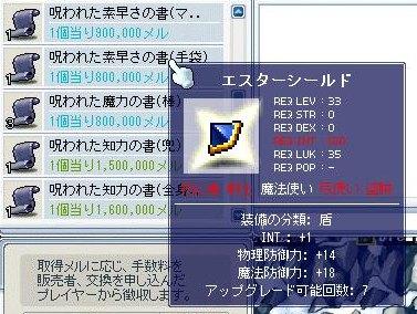 f0003713_10165918.jpg