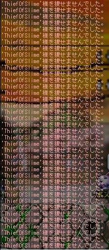f0003713_10182068.jpg