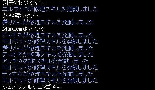 f0029614_1610810.jpg