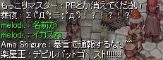 f0098925_12362626.jpg