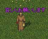b0074530_1827122.jpg
