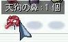 b0073240_6305126.jpg