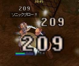 b0073240_6381250.jpg