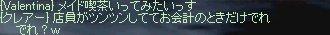 b0010543_1740137.jpg
