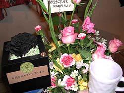 6th ANNIVERSARY 2006・4・9_e0087043_22331227.jpg