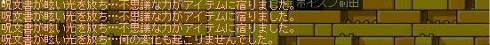 a0054445_148379.jpg