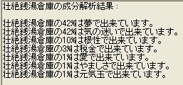 f0032647_023522.jpg