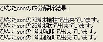 f0032647_072594.jpg
