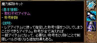 b0073151_719359.jpg