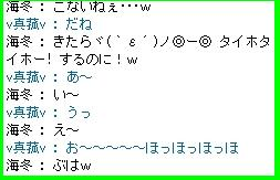 c0006671_20121426.jpg