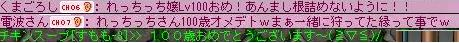 f0074776_545240.jpg