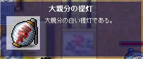 c0030580_1324593.jpg