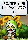 f0103681_18533693.jpg