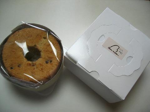 オーブンミトンの焼き菓子の会 4月 その1_b0065587_1174743.jpg