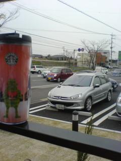 ドライブスルー 福岡春日店_b0052094_14484491.jpg