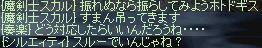 d0019500_0144053.jpg