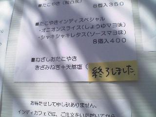 a0021702_1333949.jpg