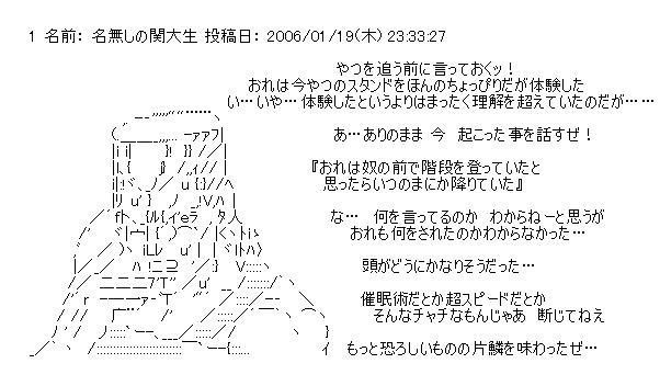 c0068409_0591527.jpg