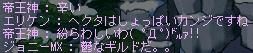 e0008809_20155447.jpg