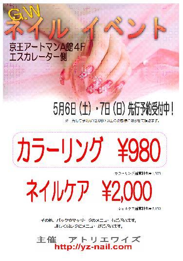 b0059410_04362.jpg