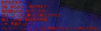 d0041412_18391365.jpg