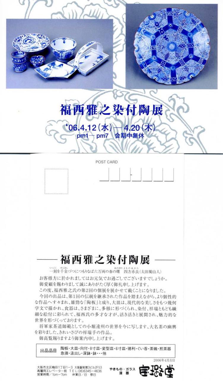 b0041520_22444498.jpg