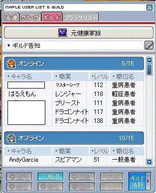 e0041727_1051047.jpg